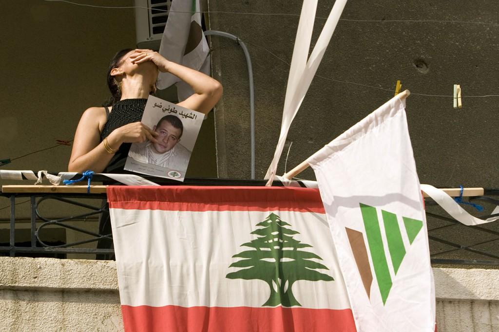MP Antoine Ghanem Funeral Lebanon
